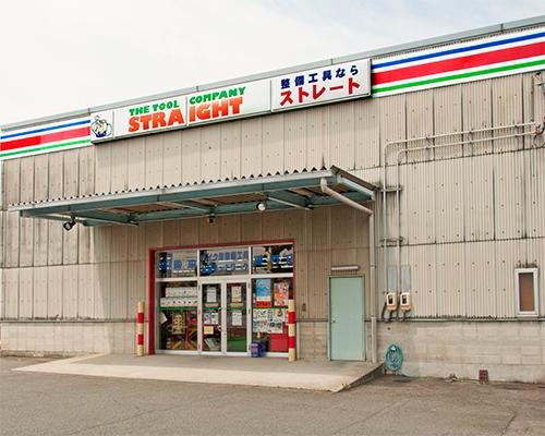 ストレート名古屋店写真