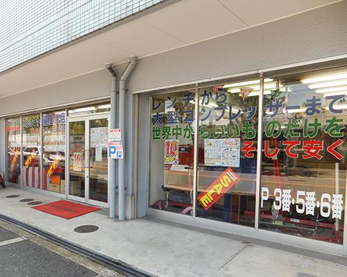 ストレート寝屋川店写真